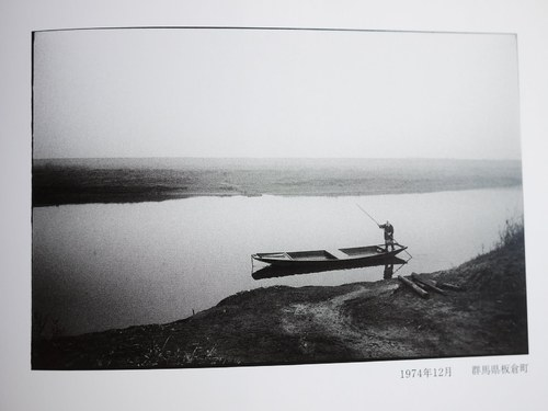 """Kazuo Kitai """"The Ferryman, Gunma Prefecture, Dec 1974"""" used as the cover image for the first publication of """"To the Villages"""""""