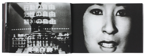 加納典明写真集『三里塚1972』