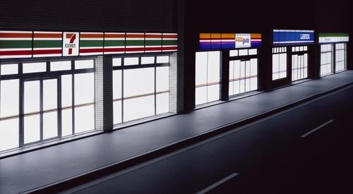 """Shingo Suzuki, """"Convenient"""", 2007"""