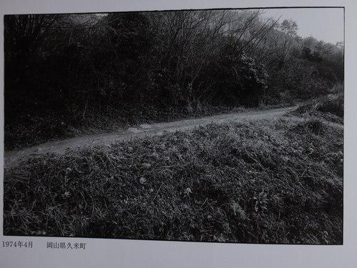 "Kazuo Kitai ""To The Villages"" Okayama Pref, Apr 1974. One of his personal favourites"