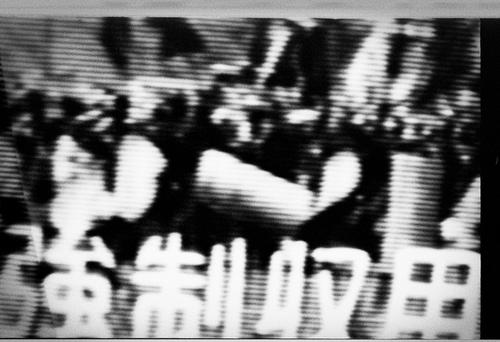"""加納典明「三里塚1972」Tenmei Kahon """"Sanrizuka1972"""""""