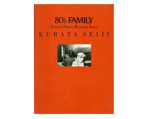 80's Family (JCCI, 1991)
