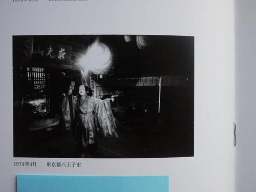 """Kazuo Kitai, """"To the Villages"""", Hachioji, April 1974"""