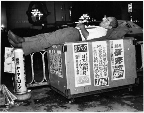 Flash Up. A warrior's rest!? Ikebukuro, 1979 ©︎ Seiji Kurata