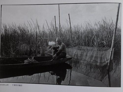 """Kazuo Kitai, """"To the Villages"""", Chiba Pref, Dec 1975"""