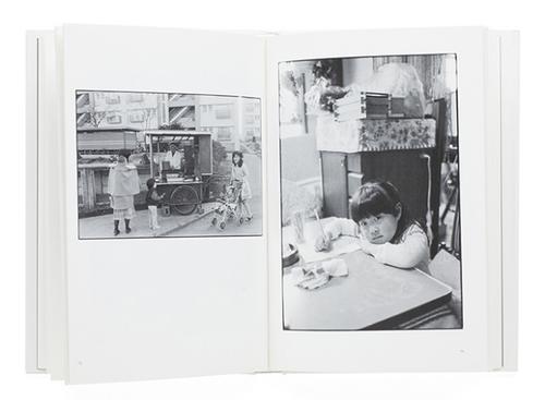 北井一夫写真集『80年代フナバシシトーリ』から(冬青社刊、2006)
